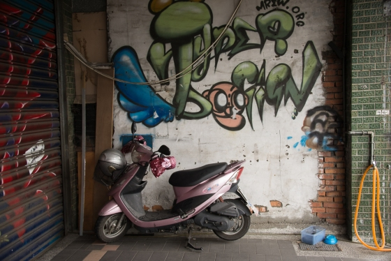 Taipei City Scooter, April 2015 Cathy Stewart